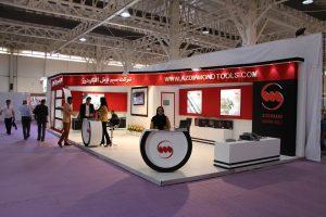 نهمین نمایشگاه بین المللی سنگ ایران - تهران